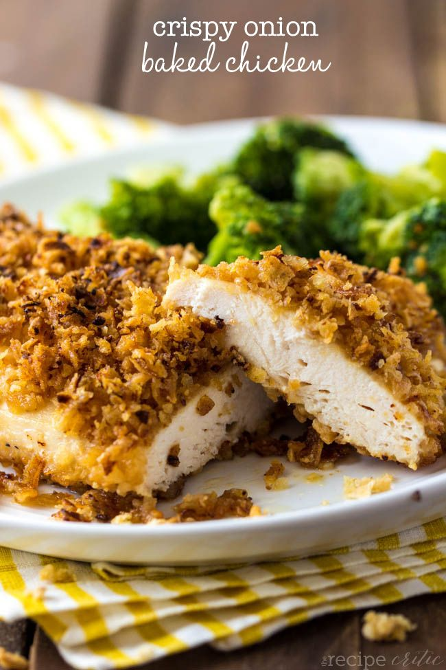 Crispy Baked Onion Chicken - This chicken was excellent. The crispy onions make it a bit of a guilty pleasure, but it was absolutely delicious!