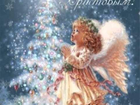 С Рождеством, друзья! - YouTube !!!!!!!!!!