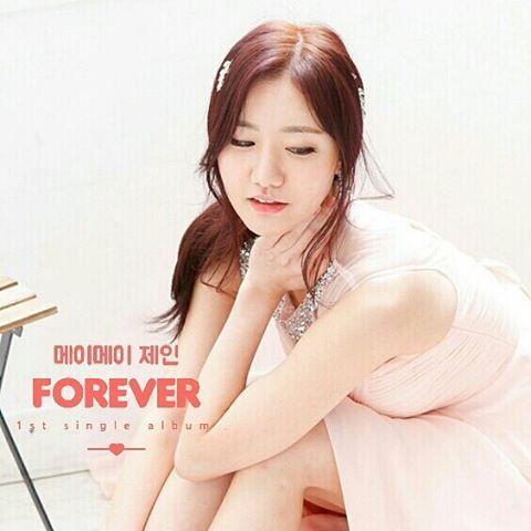 #메이메이제인 #싱글앨범 #포에버  #자켓사진 #걸그룹 #메이메이  #화보 #셀스타그램 #드레스 #meimei #jane #1 #solo #ballad #title #song #forever #jacket #photography #pink #dress  #kpop #singer #korean http://tipsrazzi.com/ipost/1512604342712347961/?code=BT92aK1FS05