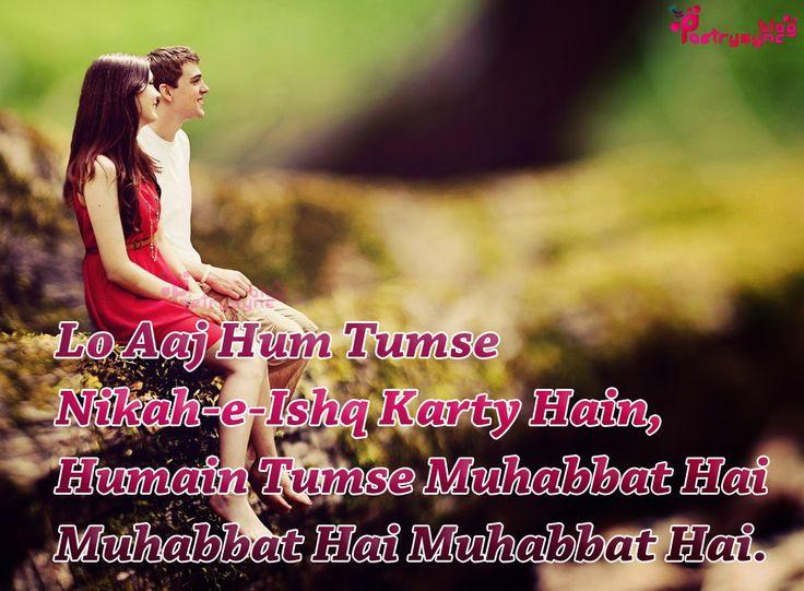 Izhar E Mohabbat Poetry