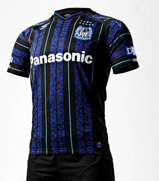 The new Gamba Osaka 2017 kits boast unique and outstanding designs.