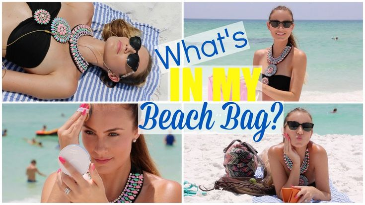 VIDEO: What's In My Beach Bag? Watch to see my summer/beach must-haves! #HelloGorgeous