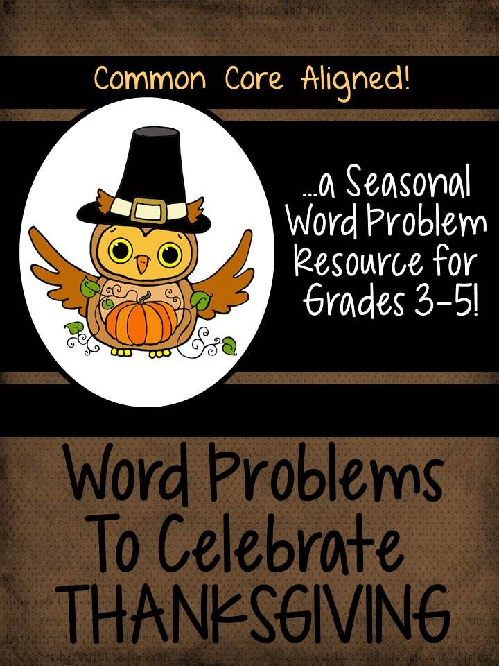 """The latest in my """"Seasonal"""" word problem sets...same format that has become so popular over the last year--3 different ways to organize the problems--to cut and use in math journals, 4 problems to a page for homework, assessment, or cooperative problem solving, and one per page with room for written explanations.  Fun Thanksgiving themed problems for grades 3-5...from turkey facts to Thanksgiving football to shopping to pumpkin pie!  $3.75"""