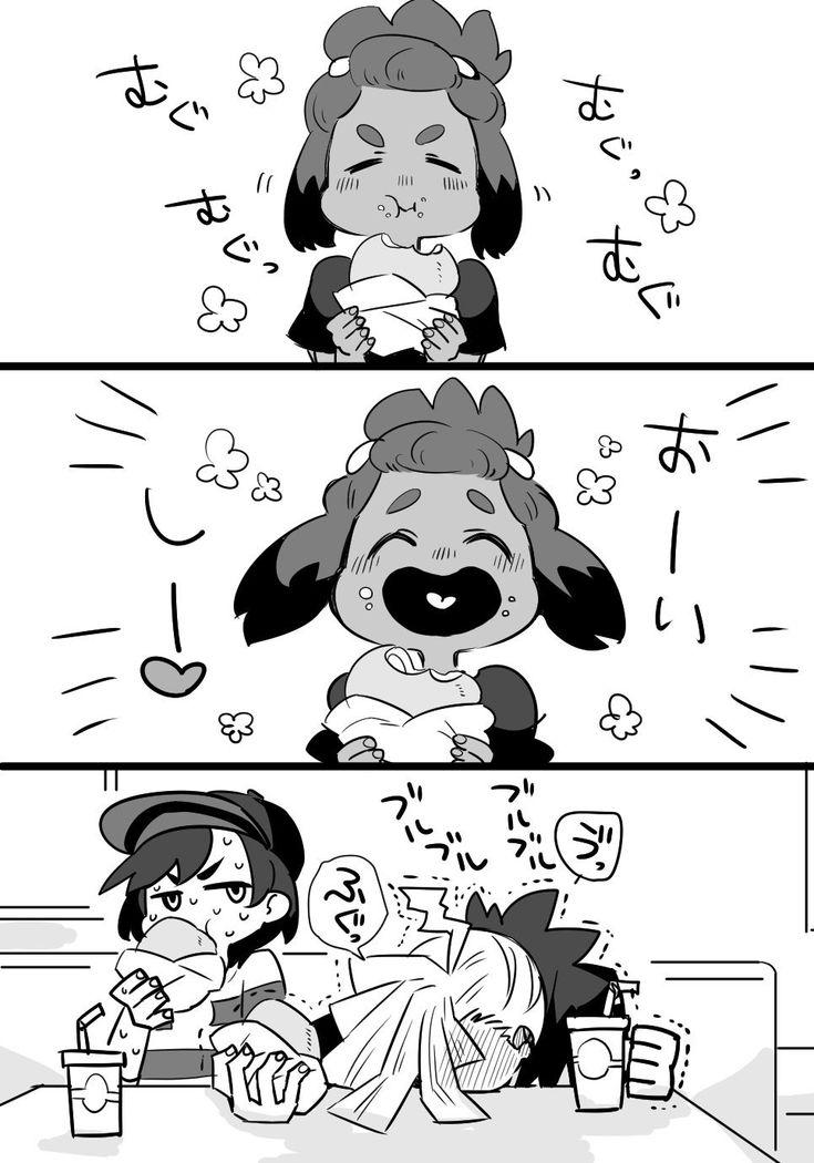 Pokemon sun and moon | comic
