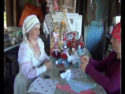 Мастер класс куколки на счастье - YouTube