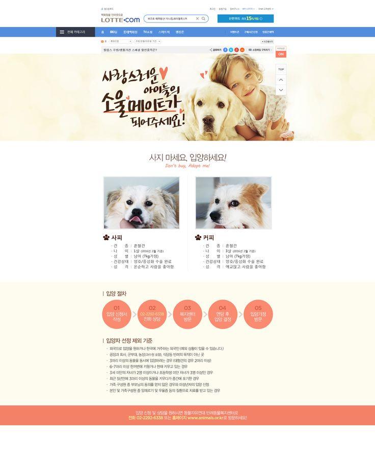 애완샵2_160331_Designed by 박아