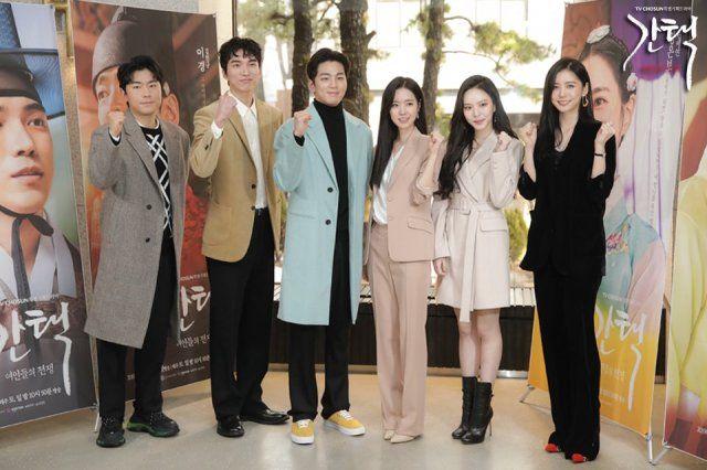 Photos Press Conference Photos Added For The Korean Drama Queen