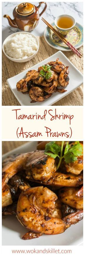 Tamarind Shrimp (or Assam Prawns) is a Malaysian Nyonya dish that is so easy to prepare and yet delivers huge flavor. The sweet, sour and savory flavors of tamarind pair so well with the shrimp. Best of all, it's ridiculously easy to prepare with only 4 ingredients!