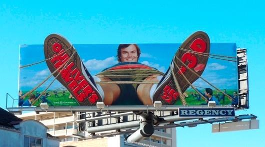 Valla publicitaria - Los viajes de Gulliver