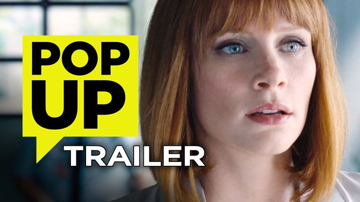 Go beyond the trailer with these Jurassic World Pop Up Facts