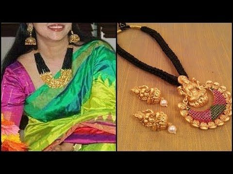Latest 1 gm Gold Mangalsutra with price and Address (1 Gram gold Jewellery With Price and Address ) - YouTube