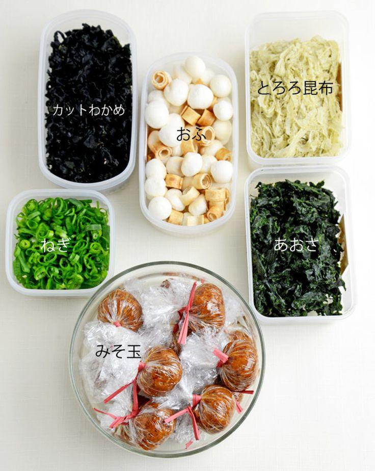 朝食にみそ玉でみそ汁を♪ by JUNA(神田智美) / みそ+おかかでみそ玉を作ります。あとはドライの具や薬味を用意して熱湯を注ぐだけ。塩分管理もきっちりできます。 / Nadia