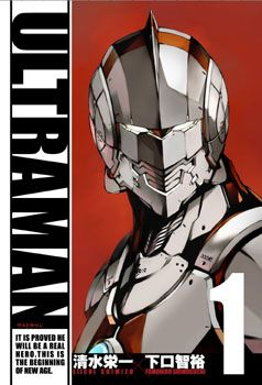 VIZ Media To Debut New Ultraman Manga Inspired By Classic Japanese Superhero This August! « SciFi Japan.  Today, (Aug. 19, 2015), is the big day of the launch of the English version of this title!