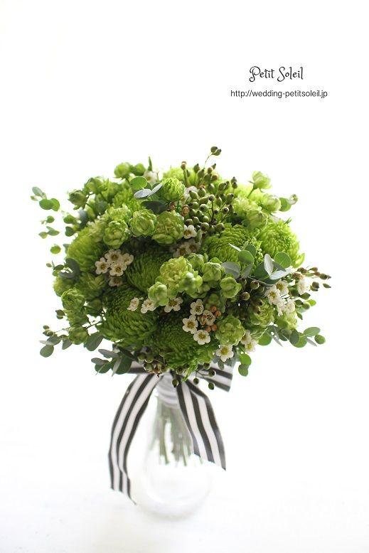 グリーン ブーケ green bouquet