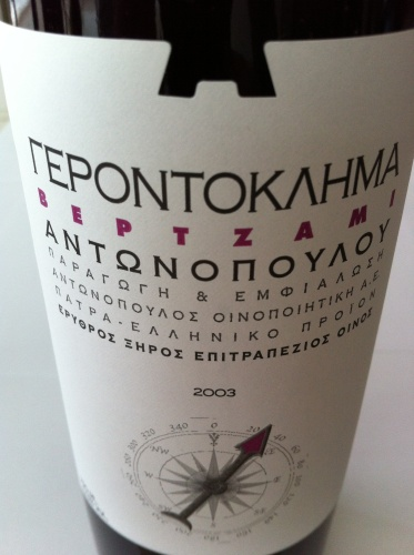 Antonopoulos Vineyards from Achaia, Peleponnese. Grape variety is the indigenous Vertzami, which is now thought to have originated from the island of Lefkada. 100% varietal wines are rare, but this one is a real treat. The grapes are sourced from vineyards in Lefkada that have an altitude of 1000 feet. Cassis, black berries and truffles. Bold and rich on the palate, with gentle tannins, breathtaking harmony. Needs rich food.