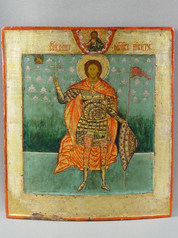 Икона «Святой Великомученик Никита», дерево, левкас, темпера. Ярославль, середина — вторая половина XVII века, размер: 31,5 × 28 см.