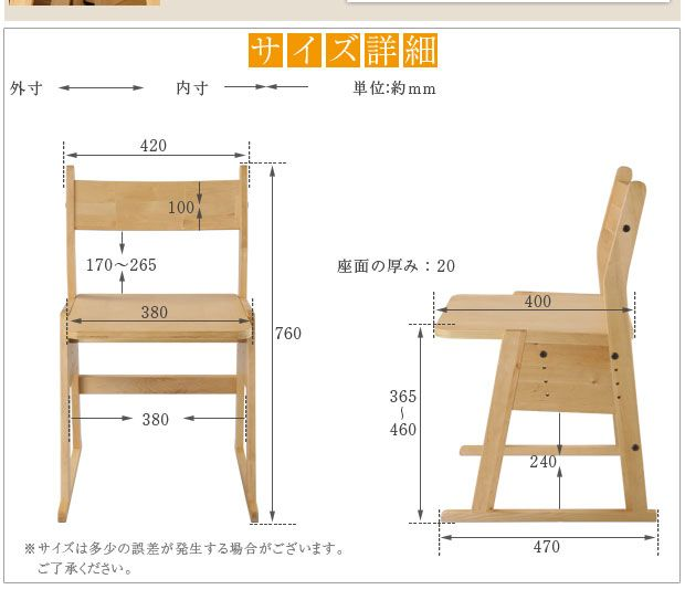 bon-like | Rakuten Global Market: Personal chair deep-discount wooden interior modern furniture learning chair nursery child service chair chair height adjustment tree environment furniture low formalin fashion design outlet limitation store Likeai ★ woodenness kids Che Erma hollow