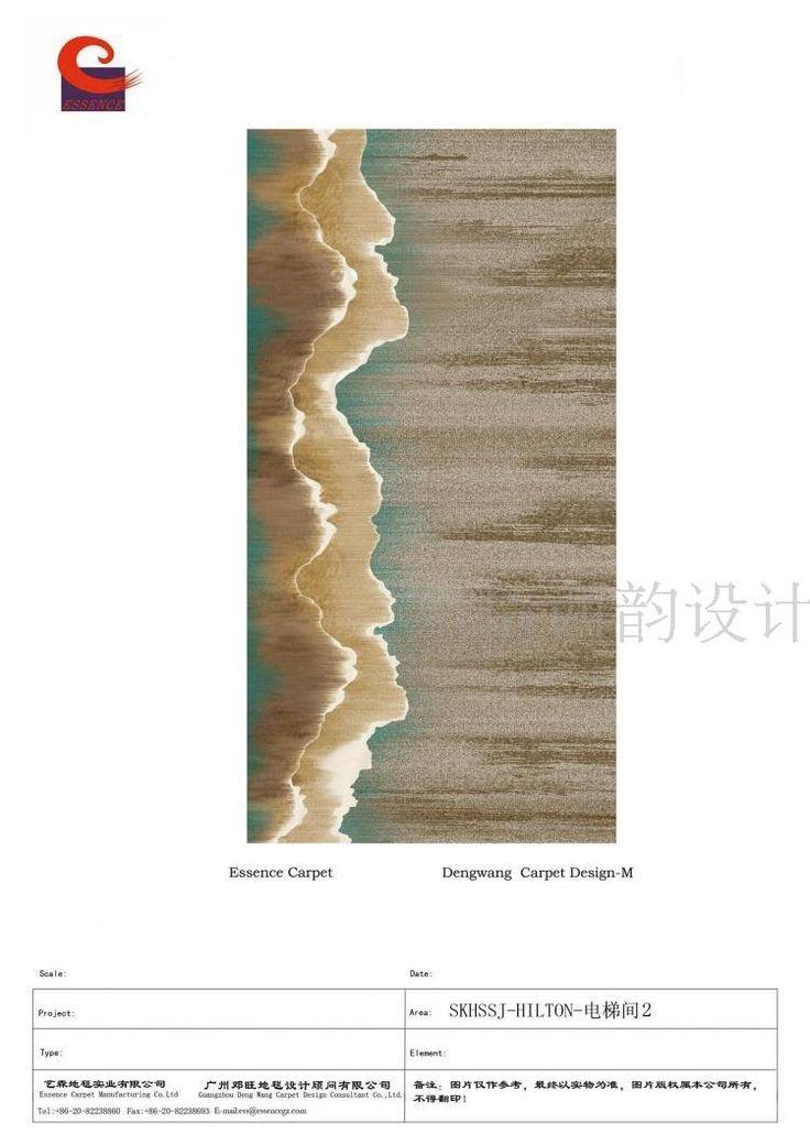 r38-HBA常用顶级样板房会所酒店售楼处地毯软装设计素材材质贴图-淘宝网