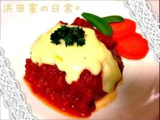 イタリアントマトハンバーグの画像