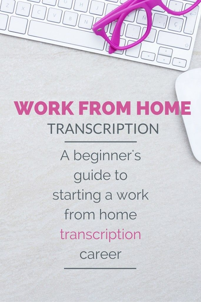 There are plenty of opportunities to work from home as a transcriptionist, even if you have absolutely no experience. Here is a complete beginner's guide to launching a work from home transcription career including practical advice and actionable ideas to get started today!
