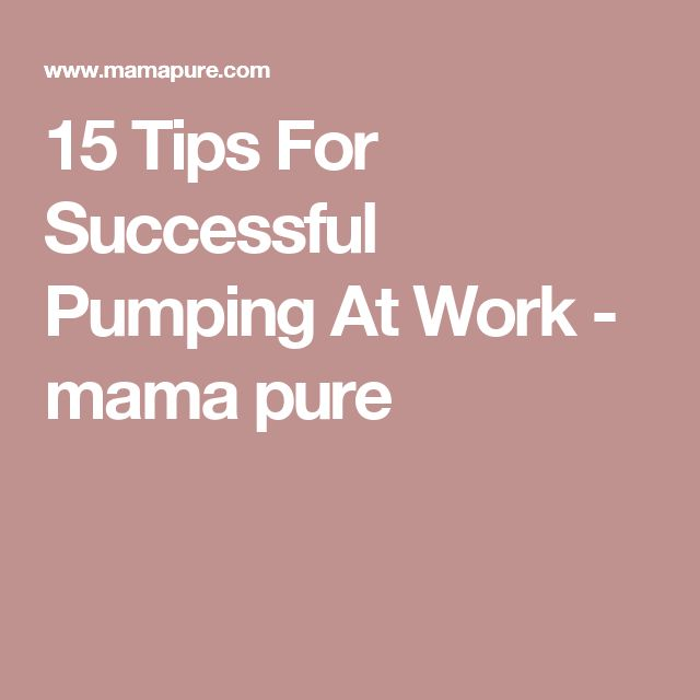 15 Tips For Successful Pumping At Work - mama pure
