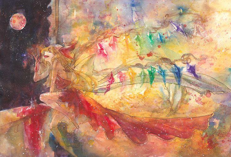 Gorgeous watercolor.
