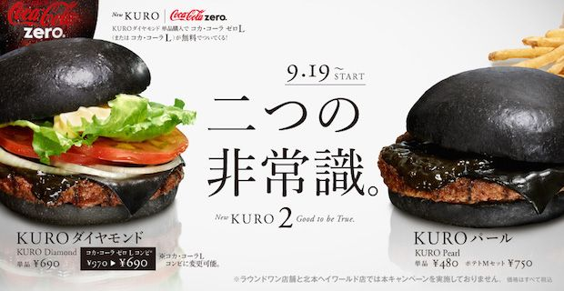 Now through the month of September, Burger Kings in Japan are offering an almost entirely black burger! Called the Kuro.