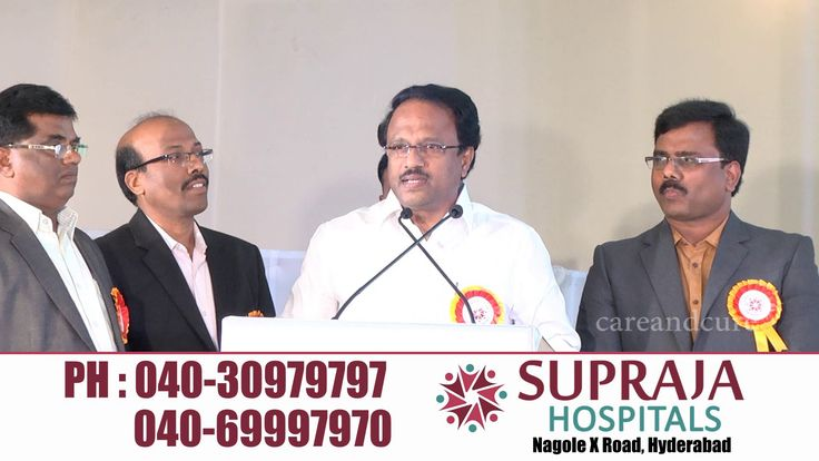 Supraja Hospital | Speech On Supraja Hospital 2 nd anniversary Day Healt...