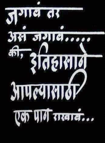 chhatrapati shivaji maharaj marathi books
