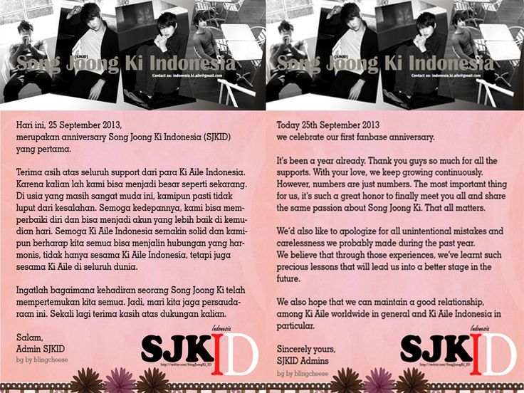 SJKID First Anniversary. Admins greeting.