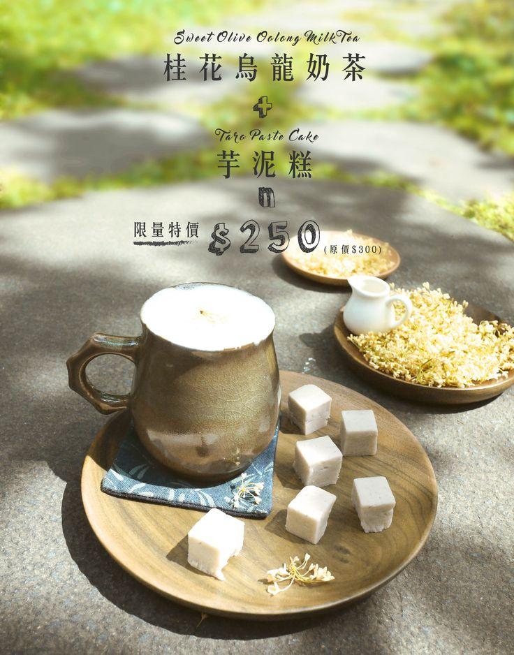 012aac05450626c8d7264989ee9e109c milk tea poster designs