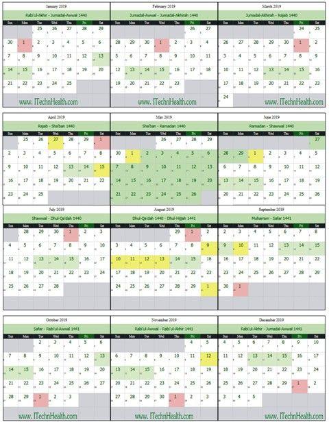 Download Calendar 2019 And 1440 Hijri Islamic Calendar With