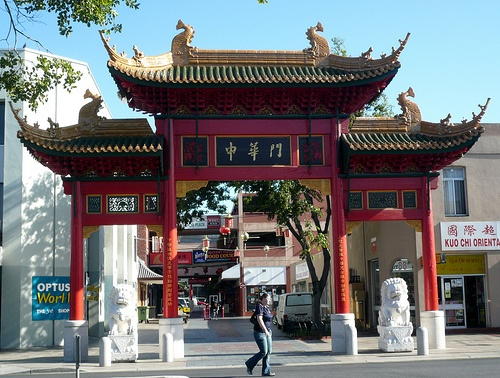 the entrance to Chinatown Adelaide city • Adelaide's best • South Australia • Adelaide's best