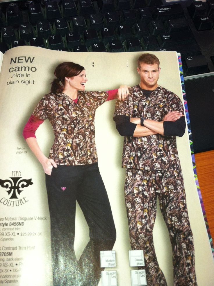 Camo scrubs! These will be ordered asap