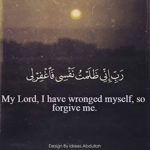 ya allah help me in arabic - photo #23