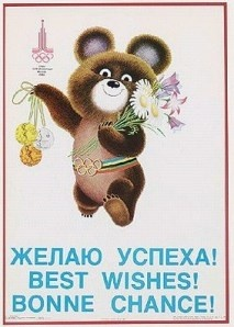 1980 Moscow Olympics vintage bear mascot poster
