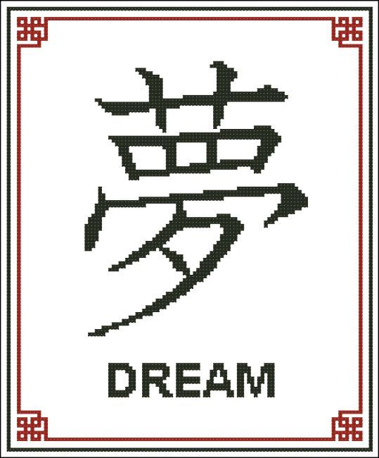 15 kanji cross stitch patterns