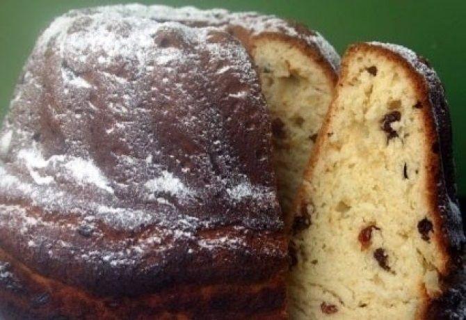Bécsi kuglóf | NOSALTY – receptek képekkel