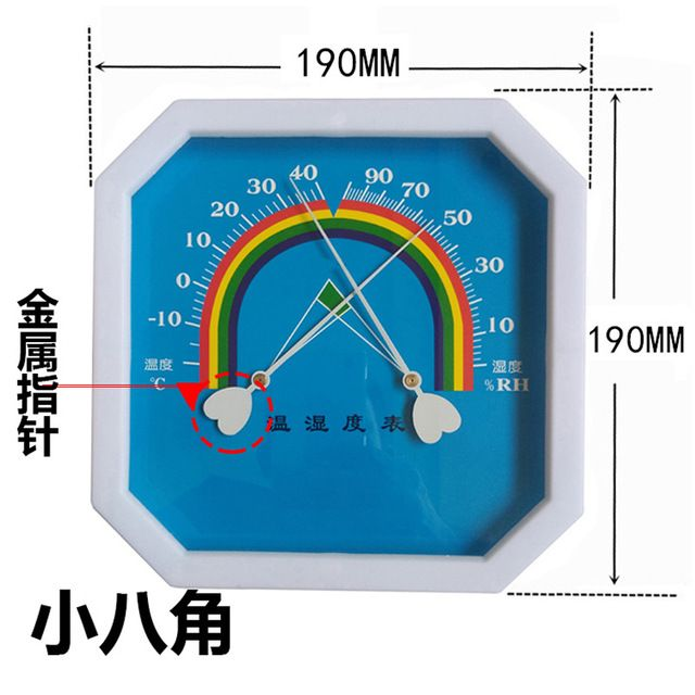 High Precision Room Thermometer Hygrometer Outdoor Indoor Baby Room Home Drugstore Free Battery Greenhouses Wet Room Thermometer Hygrometer Outdoor Thermometer