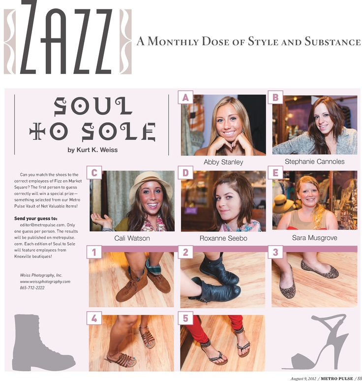 Can you match the face to the feet?  #MetroPulse #soultosole