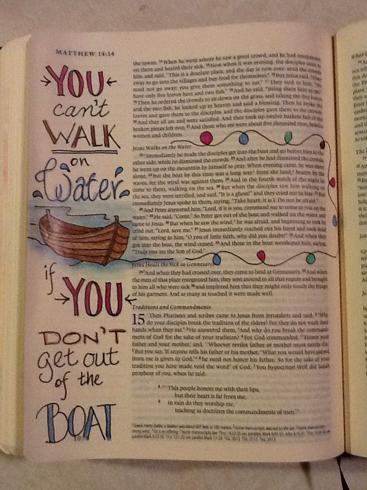 Matthew 14:22:33. Sherrie Bronniman - Art Journaling: In My Bible