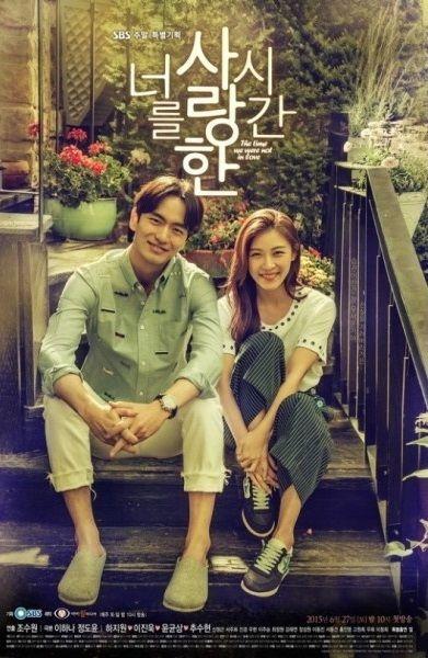 Enjoy Korea with Hui: 'The Time We Were Not In Love' Episode 2 Recap