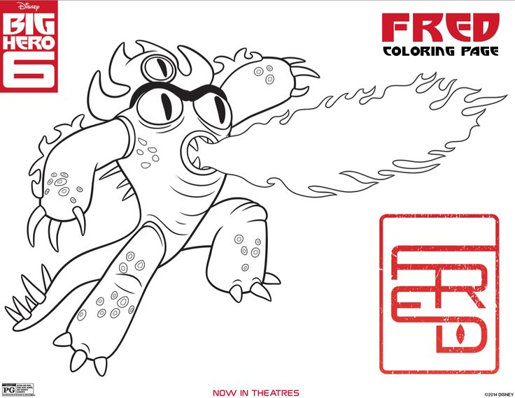 Free Printable Big Hero 6 Coloring Page