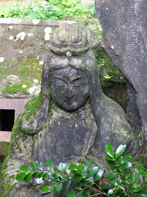 Benzaiten Japanese River Goddess