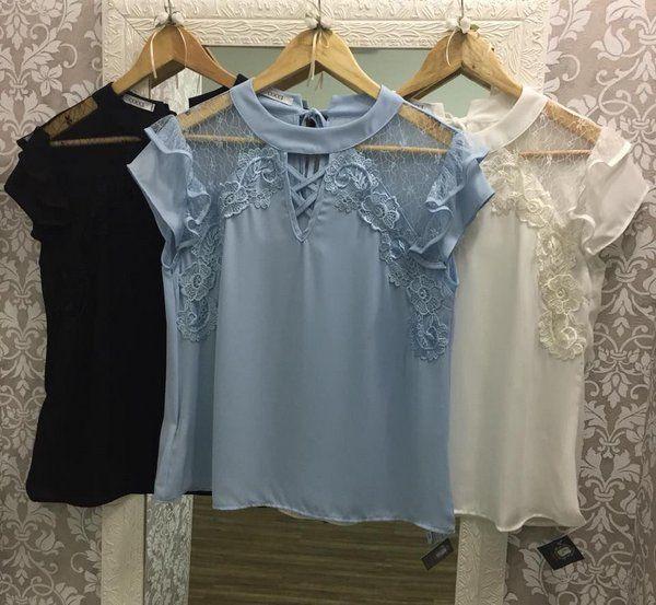 Blusa Crepe com Detalhe em Tule e Guipir