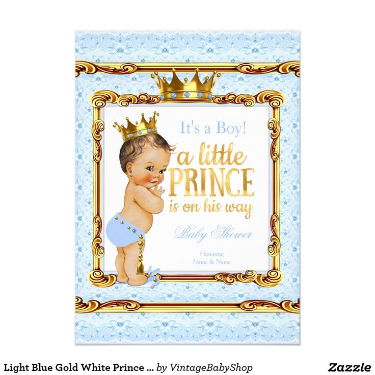 light blue gold white prince baby shower brunette 5x7 paper invitation card