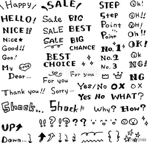 ベクター: 手書きの飾り文字点