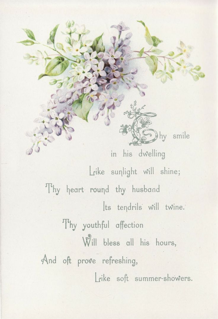 From Wedding Book published by C.R. Gibson~New York.