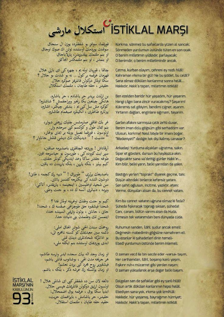 Osmanlıca istiklal marşı