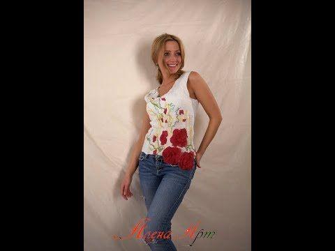 МК по валянию блузы или платья. Нунофелтинг - YouTube